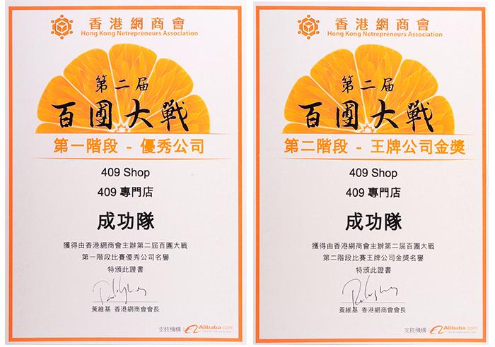 certificate.jpg (700×650)