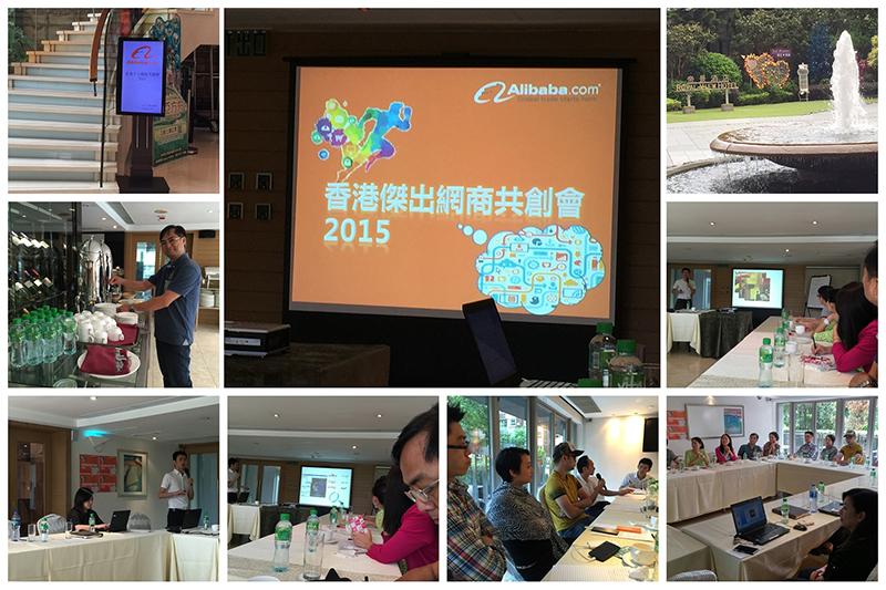 HK Top Ten Ecommerce Winner Gathering