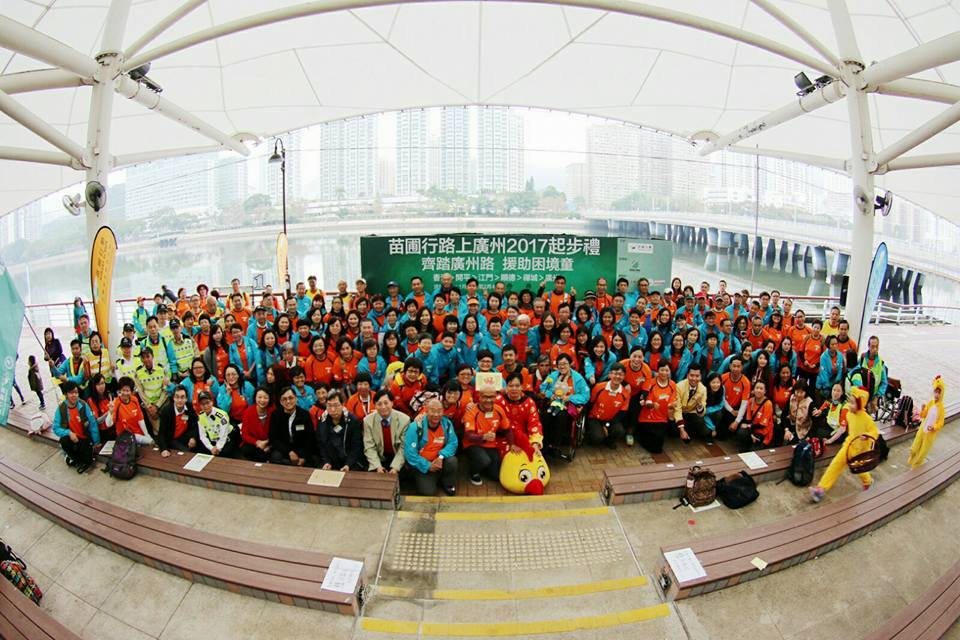 -Guangzhou on the road charity activities